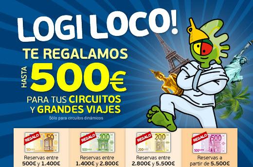 logiloco promociones 2015